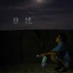 THE GUN(高杢禎彦 大内義昭)