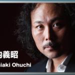 大内義昭 | Yoshiaki Ohuchi