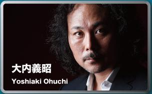 ohuchi